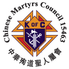 Knights of Columbus (Council 15463)